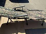 Кресло карповое складное Elektrostatyk F5R с подставкой для ног. Есть самовывоз в Киеве., фото 9