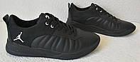 Jordan 23 чёрные мужские кроссовки осень весна кожа обувь кросовки спорт стиль