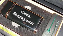 USB зажигалка с гравировкой имени