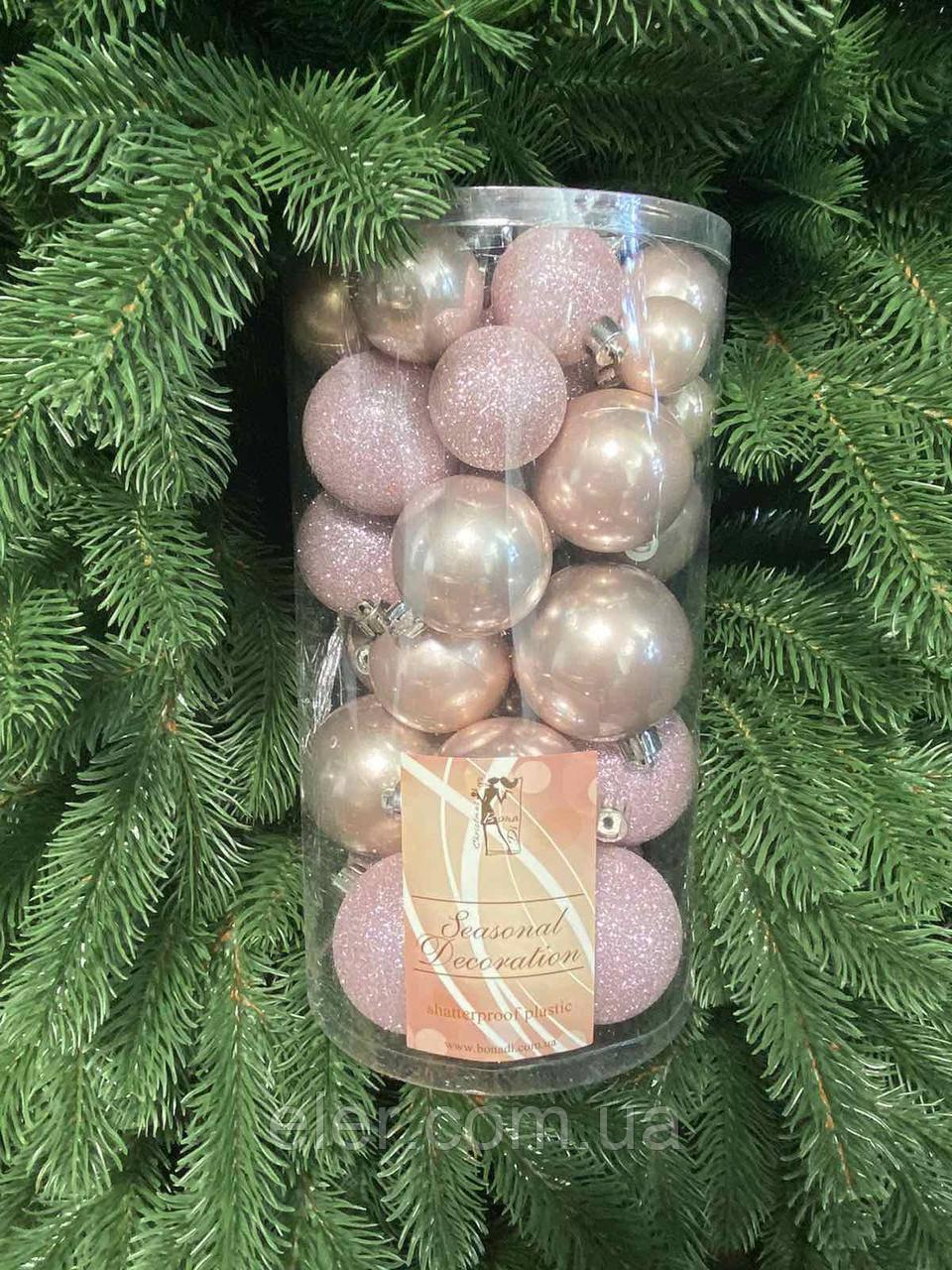 Набір новорічних кульки на ялинку 40шт Колір Пудра . Новогодние игрушки на елку