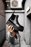 Женские ботинки Dr Martens Chelsea \ Др.Мартенс Челси Черные \ Жіночі черевики Др.Мартенс Челсі Чорні
