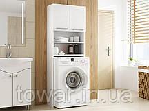 Шафа для пральної машини у ванній 183х64х30 см