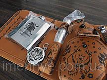 Оригинальный набор фляги в кожаной сумке