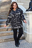 Женская кофта, куртка, ветровка, размер 54-56, большого размера с капюшоном , Черная, фото 2