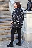 Женская кофта, куртка, ветровка, размер 54-56, большого размера с капюшоном , Черная, фото 3