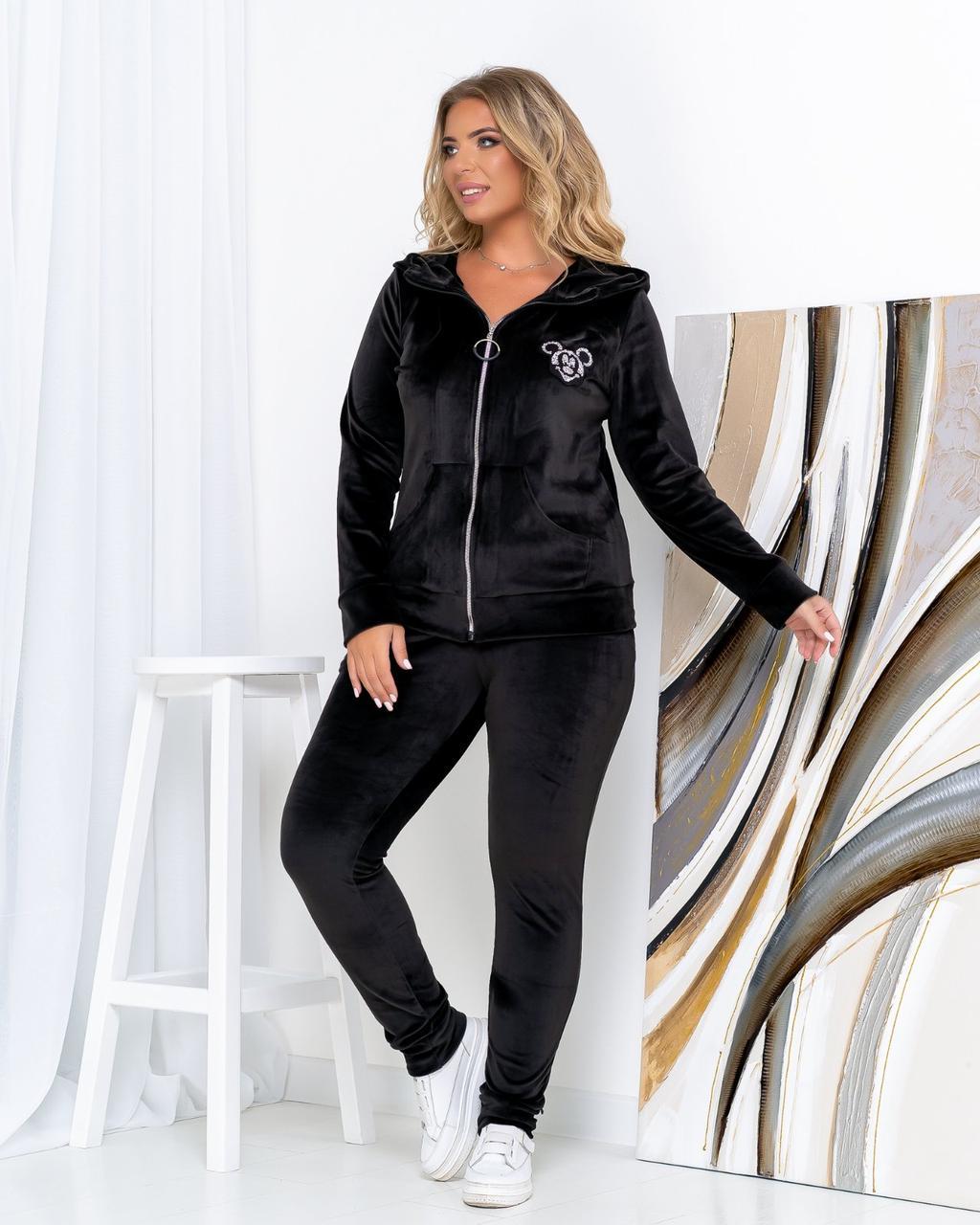 Жіночий велюровий костюм великого розміру Чорний