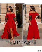 Нарядное платье с асимметричным подолом,рукава декорированы кружевом с 48 по 66 размер, фото 9