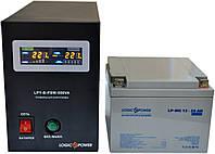 Комплект резервного питания ИБП Logicpower LPY-B-PSW-500 + АКБ LP-MG26 для 2-3ч работы газового котла, фото 1