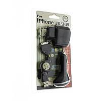 Универсальное зарядное устройство 3in1/ iPhone 3g/3gs Універсальний зарядний пристрій 3in1/ iPhone 3g/3gs