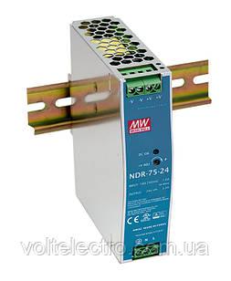 Блок питания Mean Well  На DIN-рейку 76.8 Вт, 24 В, 3.2 А (AC/DC Преобразователь)