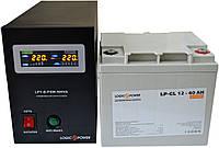 Комплект резервного питания ИБП Logicpower LPY-B-PSW-500 + АКБ LP-GL40 для 3-4ч работы газового котла, фото 1