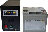 Комплект резервного питания ИБП Logicpower LPY-B-PSW-500 + АКБ LP-MG40 для 3-4ч работы газового котла, фото 1