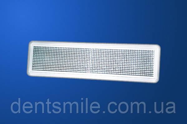 Светильник бестеневой рабочего поля СРП 36-2  с подвесом