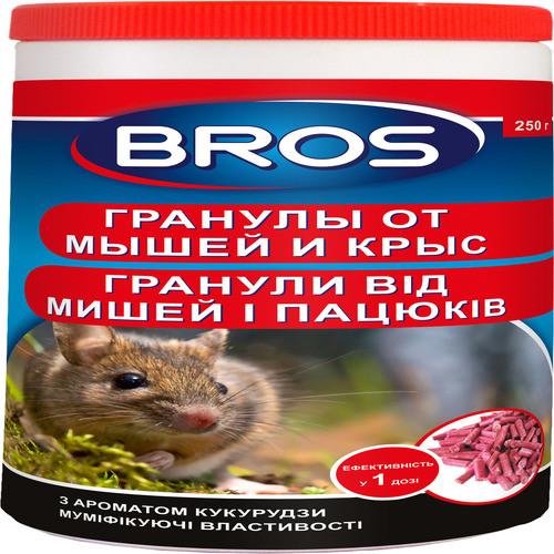Брос / Bros гранулы от мышей и крыс, 250 г — родентицидное средство с мумификацией