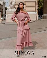 Нарядное платье большого размера с оборками на вырезе, рукавах и подоле с 48 по 66 размер