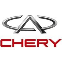 Защиты картера двигателя Chery- (Чери) Полигон-Авто, Кольчуга