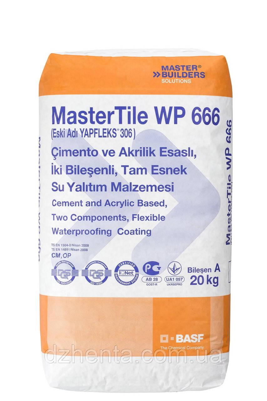 Гидроизоляция с повышенной эластичностью MasterTile WP 666