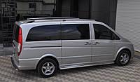 """Рейлинги Mercedes Vito 639 д.б. """"Хром"""""""