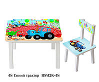 Детский столик со стульчиком Синий трактор ДСП