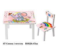 Детский столик со стульчиком Слоник і метелик ДСП