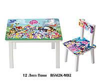 Детский столик со стульчиком Литл пони ЛДСП стул-стол столик пенал Стол и стульчик для детей