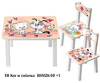 Детский столик и 2 стульчика Кот и собачка ДСП