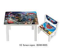 Детский столик со стульчиком усиленным Тачки город ЛДСП стул-стол столик пенал Стол и стульчик для детей
