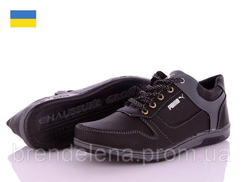 Кросівки чоловічі Lvovbaza р 40-45 (код 5043-00)