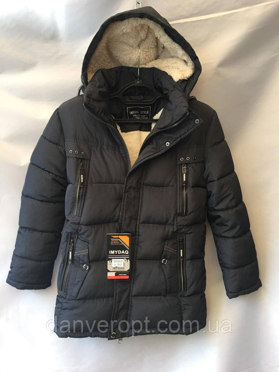 Куртка подростковая стильная зимняя с мехом на мальчика размер 134-158 см купить оптом со склада 7км Одесса