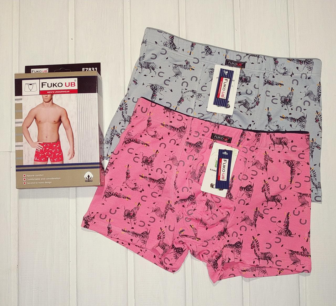 Мужские трусы боксерки в упаковке 2 шт  Размер XXL