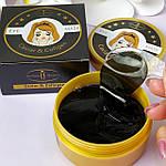 Патчи с икрой и коллагеном Caviar & Collagen Hydrogel Eye Mask, фото 3
