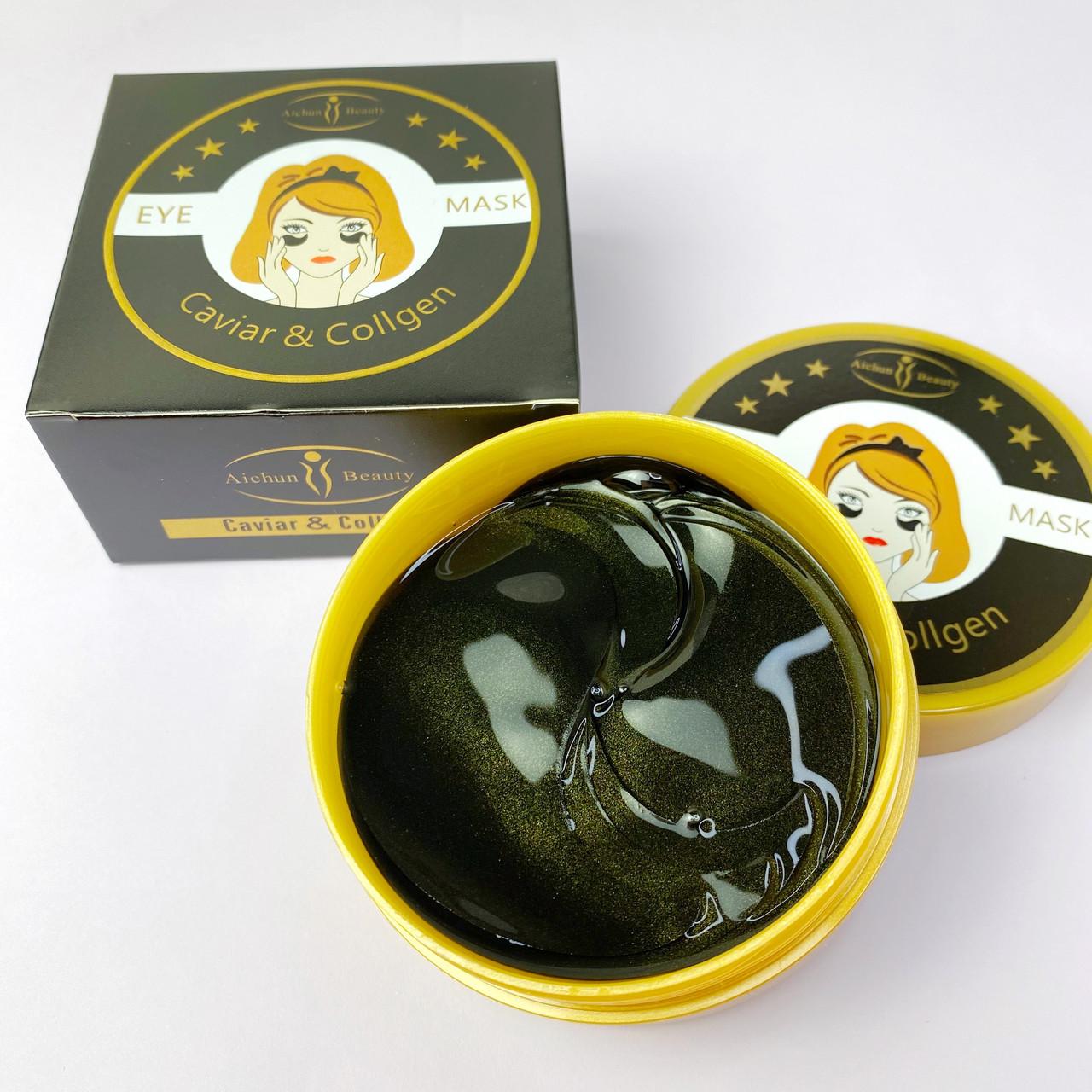 Патчи с икрой и коллагеном Caviar & Collagen Hydrogel Eye Mask