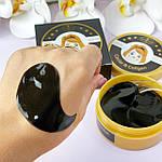 Патчи с икрой и коллагеном Caviar & Collagen Hydrogel Eye Mask, фото 4