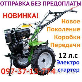 Мотоблок Кентавр МБ 2012ДЕ-4 (12 л. с.) Дизельний з Електростартером повітряним охолодженням