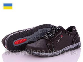 Чоловічі кросівки УКРАЇНА р 40(код 5092-00) Чоловічі кросівки