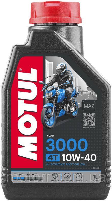 Масло моторне для мотоциклів Motul 3000 4T SAE 10W40 (1L)