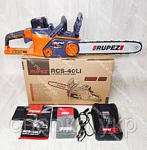 Аккумуляторная цепная пила Rupez RCS-40Li