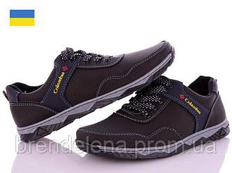 Чоловічі стильні кросівки р 40-45 (код 5094-00)