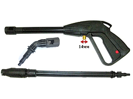 Пистолет автомойки защелка усиленный с угловой насадкой