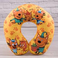 Детская подушка для путешествий Три Кота