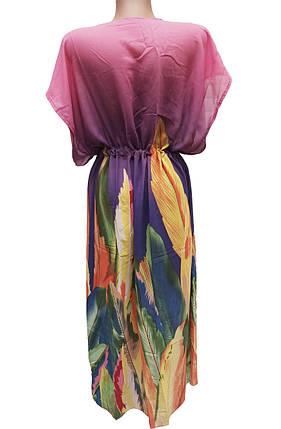 Халат пляжный батал длинный Z.Five 5010 фиолетовый на 48-56 размер, фото 2