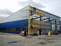 Строительство производственных быстровозводимых зданий