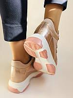 Стильні жіночі кеди-кросівки пудра.Натуральна шкіра. Висока якість.Туреччина р. 37. 38., фото 8
