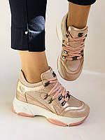 Стильні жіночі кеди-кросівки пудра.Натуральна шкіра. Висока якість.Туреччина р. 37. 38., фото 2