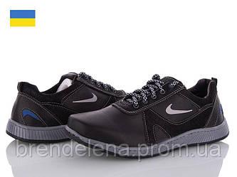 Кросівки чоловічі Lvovbaza р 40-45 (код 8000-00)