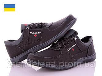 Кросівки чоловічі Lvovbaza р 40-45 (код 5044-00)