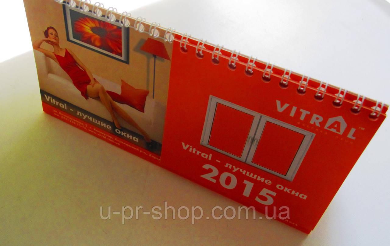 Печать календарей с логотипом компании