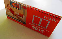 Печать календарей с логотипом компании, фото 1