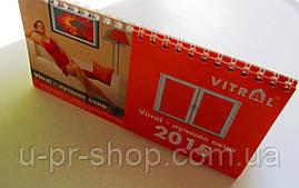 Друк календарів з логотипом компанії