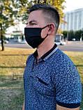 Маски черные защитные хлопок, мужские,женские, стильные, многоразовые, фото 7